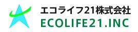 エコライフ21株式会社